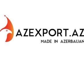 В Azexport в марте поступили заявки на 42 млн долларов
