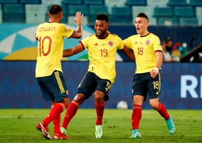 Кубок Америки: Сборная Колумбии обыграла команду Эквадора