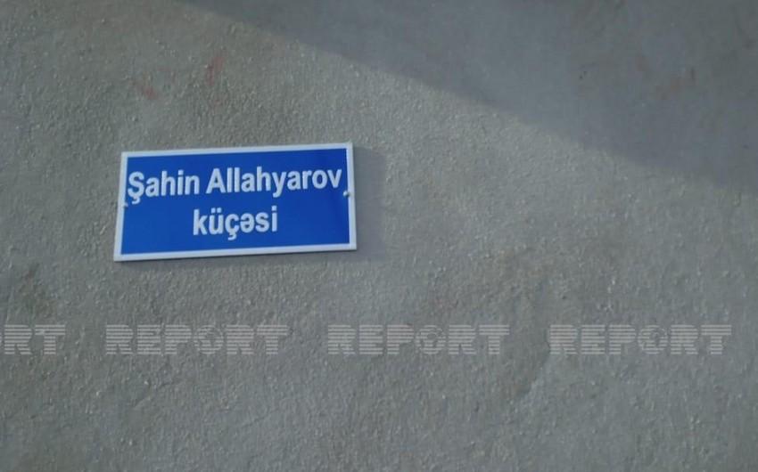 Имена героев Отечественной войны будут присвоены улицам, площадям