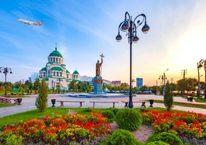 Buta Airways to operate special flights to Astrakhan