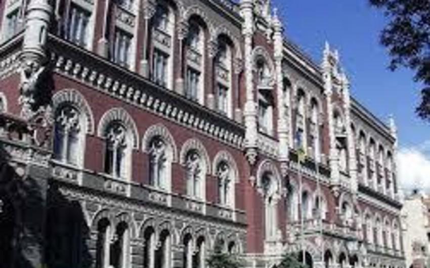 Национальный банк Украины снизил учетную ставку