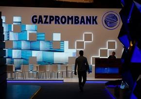 Rusiyanın ən böyük banklarından biri Azərbaycandakı layihələri dəstəkləyəcək