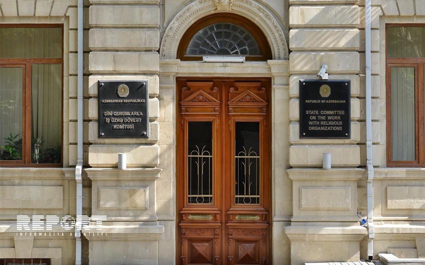 Госкомитет: Во всех мечетях Азербайджана азан должен звучать одновременно