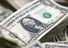Поход в аптеку принес мужчине 3,5 млн долларов США