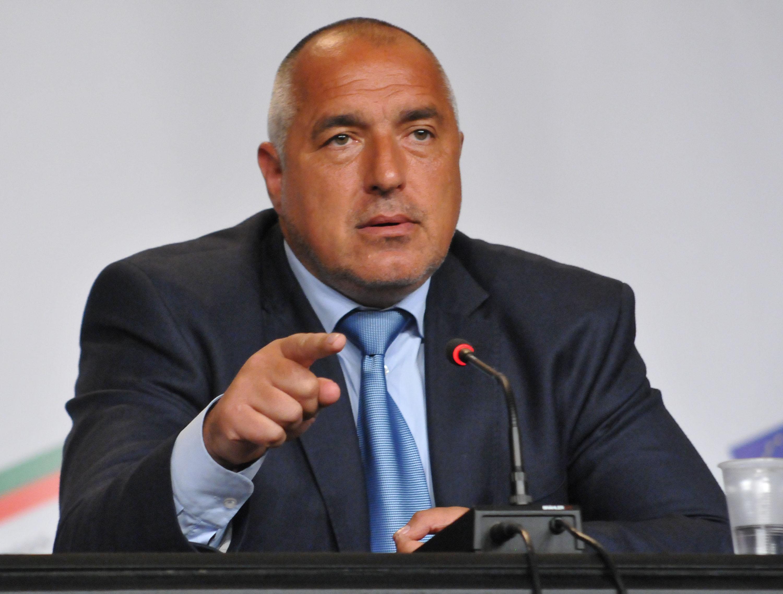 Boyko Borisov: Azərbaycan qazının tədarükü Bolqarıstan üçün prioritetdir