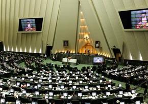 В парламент Ирана поступил проект постановления о запрете любых переговоров с США
