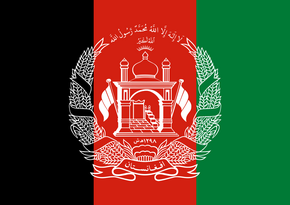 Afghan talks in Istanbul  postponed