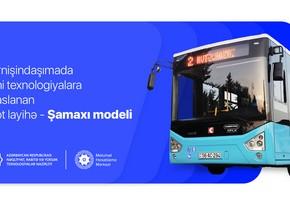 Шамахинская модель - новая платежная система в пассажироперевозках