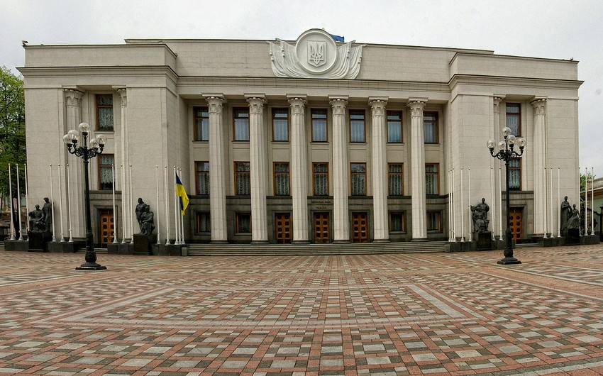 Verkhovna Rada of Ukraine approved program of new government