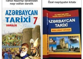 Təhsil Nazirliyindən Arsak toponimi açıqlaması