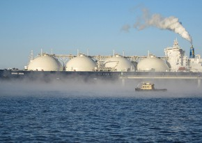 Expanding LNG market - new prospects for Azerbaijan