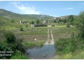 Видеокадры из села Галаджик Джебраильского района