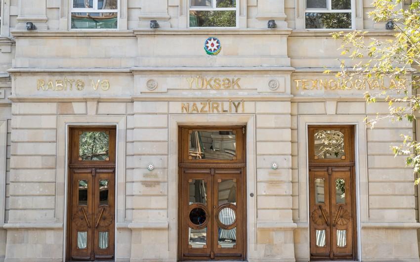 Azərbaycan dövlət rabitə müəssisələrinin sanasiyasına başlayır
