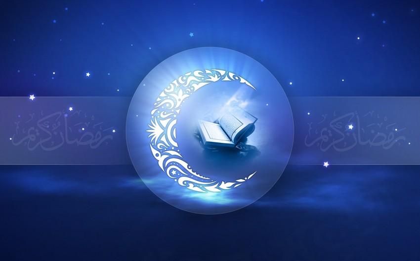 В следующем году Рамазан наступит 27 мая