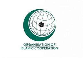 Завтра пройдет экстренное заседание Организации исламского сотрудничества