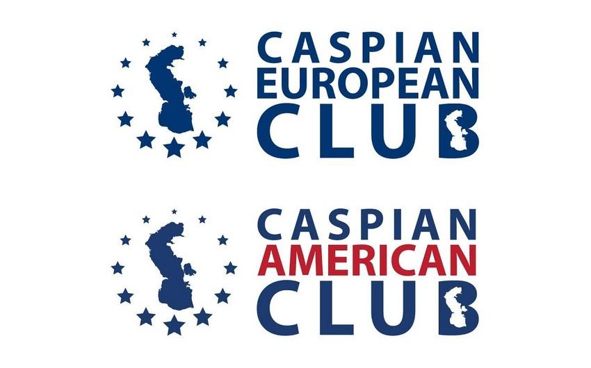 Mədəniyyət və Turizm Nazirliyi Caspian American Foruma rəsmi dəstək göstərəcək