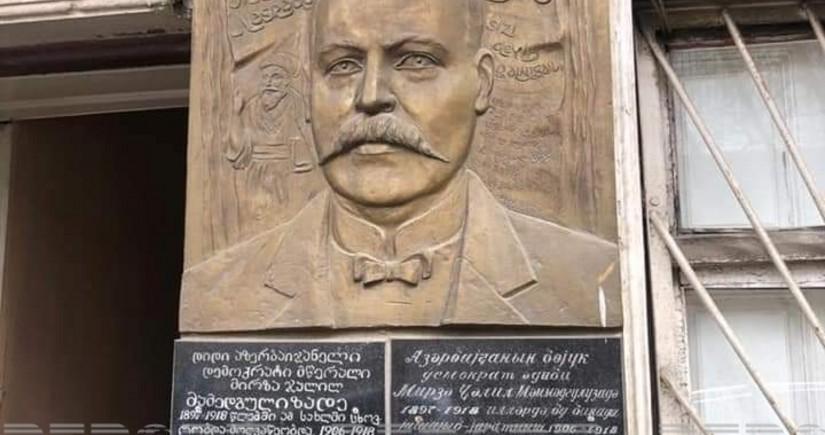 Səfir Cəlil Məmmədquluzadənin Tbilisidəki ev-muzeyinin təmiri məsələsini qaldıracaq