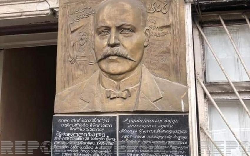 """Səfir:""""Cəlil Məmmədquluzadənin Tbilisidəki ev-muzeyinin təmiri məsələsini qaldıracağam"""""""