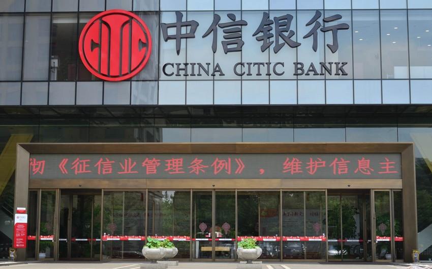 Çinin bank sektorunda gərginlik artıb