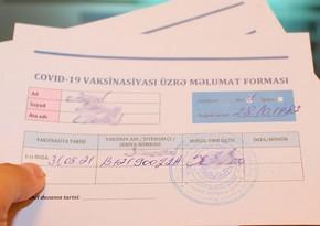 Депутат: Выдающие фальшивые COVID-паспорта будут привлекаться к ответственности