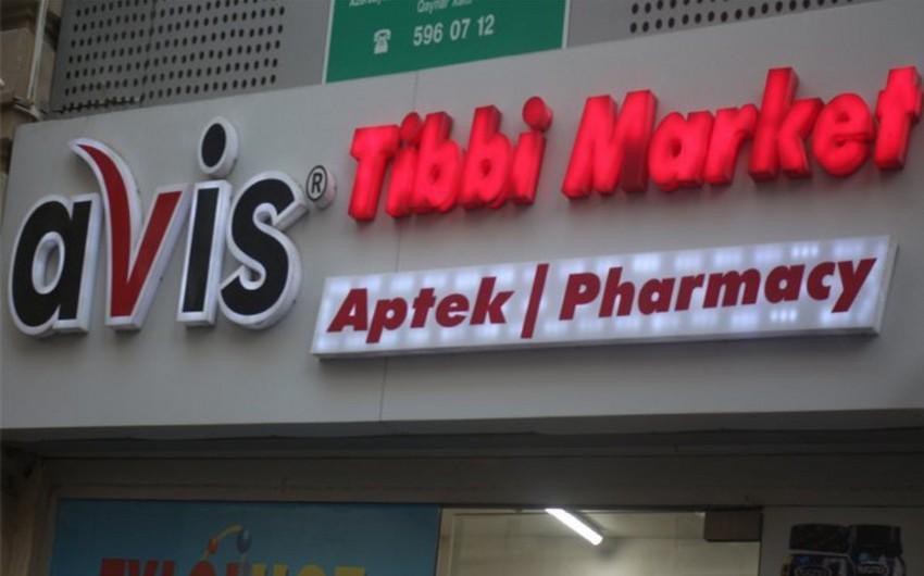 Стала известна статья УК, по которой обвиняется директор сети аптек Avis