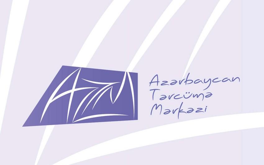 Azərbaycan dilinin orfoqrafiya lüğətində növbəti lazımsız sözlər: ərğənun, dımırcıqlı, laslama, dın-dın - SİYAHI