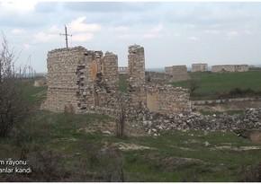 Видеокадры из села Багбанлар Агдамского района