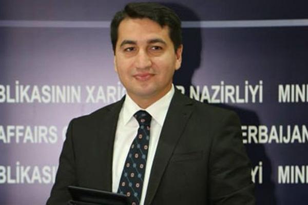 МИД: Азербайджан заинтересован в развитии отношений  со странами Латинской Америки