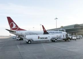 SOCAR AVIATION начала поставки топлива в аэропорт Аднан Мендерес