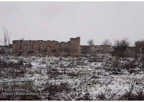 Footage from Yukhari Abdurrahmanli village of Fuzuli region