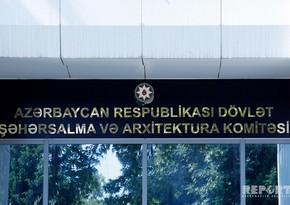 Dövlət Şəhərsalma və Arxitektura Komitəsinin yanında İctimai Şura yaradılır