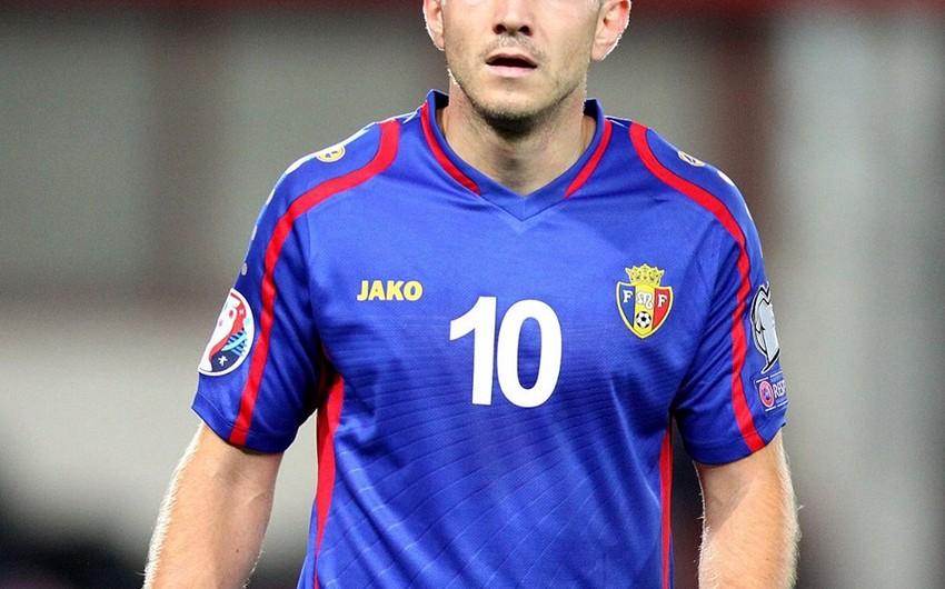 Футболист Зиря приглашен в сборную Молдовы