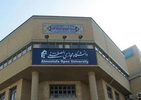 US imposes sanctions on Iranian university