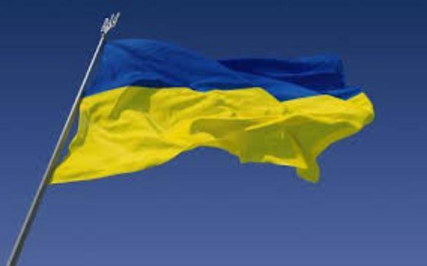 Ukrayna yeni azad ticarət zonası yaratmaq niyyətindədir