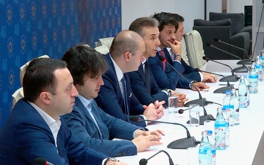 Gürcüstanın hakim partiyasının toplantısı keçirilir