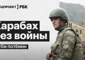 Russian channel: Political crisis started in Armenia