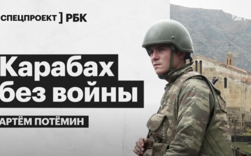 """""""RBK"""" kanalı: İndi Ermənistan siyasi böhran içindədir, Azərbaycan cəmiyyəti isə əksinə, daha da birləşib"""