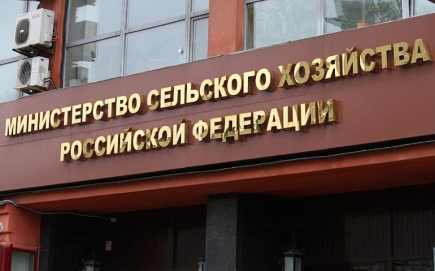 Rusiyalı nazir: Türkiyə məhsullarına tətbiq edilən sanksiyalar siyahısının genişləndirilməsi müzakirə edilmir