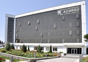 Азерсу переходит на особый режим работы