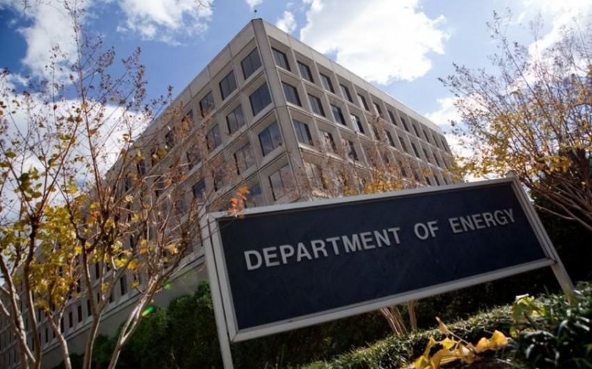 Минэнерго США обнародовало прогнозы по средним ценам WTI и Brent