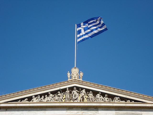 Yunanıstan Nazirlər Kabineti DEPA Dövlət Qaz Korporasiyasında pay satmağı planlaşdırmır