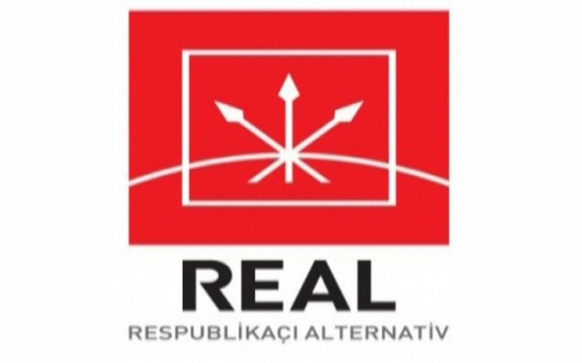 REAl заявил, что не примкнет к митингу оппозиции 26 января