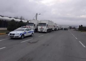Россия отправляет гуманитарную помощь в Карабах