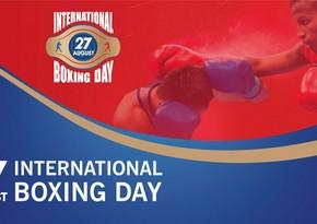 Международный день бокса перенесен на конец августа