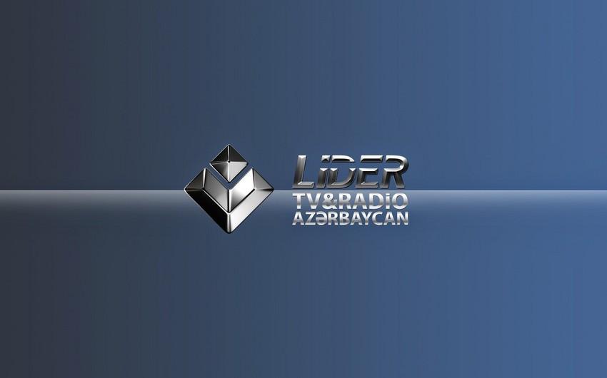 Lider TV обратился в Конституционный суд