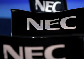 NEC acquires Swiss financial software company for $ 2.2 billion
