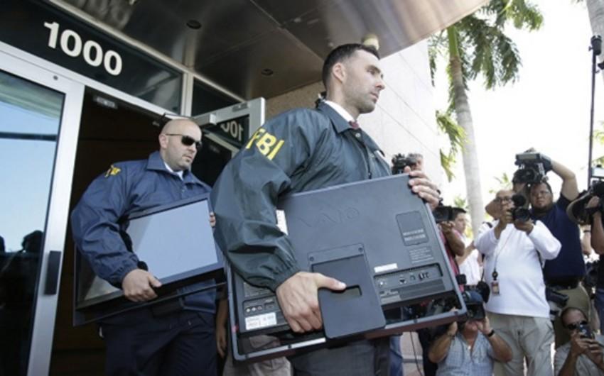 Распространена информация о бомбе в здании, где проходит конгресс ФИФА