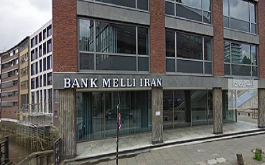 İran Milli Bankının Bakı filialı  -