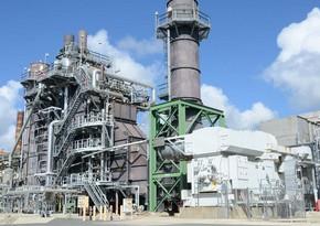 BP может отказаться от инвестиций в НПЗ на Виргинских островах