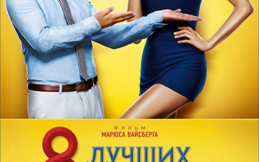 CinemaPlusda Ən yaxşı 8 görüş filminin nümayişi olub - VİDEO
